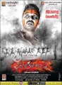 Actor Lawrence in Kanchana 2 Movie Release Posters