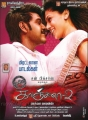 Lawrence, Tapsee in Kanchana 2 Movie Release Posters