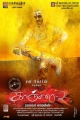 Actor Raghava Lawrence in Kanchana 2 Movie Release Posters