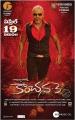 Raghava Lawrence Kanchana 3 Movie Release Posters
