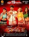 Raghava Lawrence's Kanchana 3 Movie Release Posters