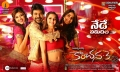 Raghava Lawrence's Kanchana 3 Movie Release Today Posters