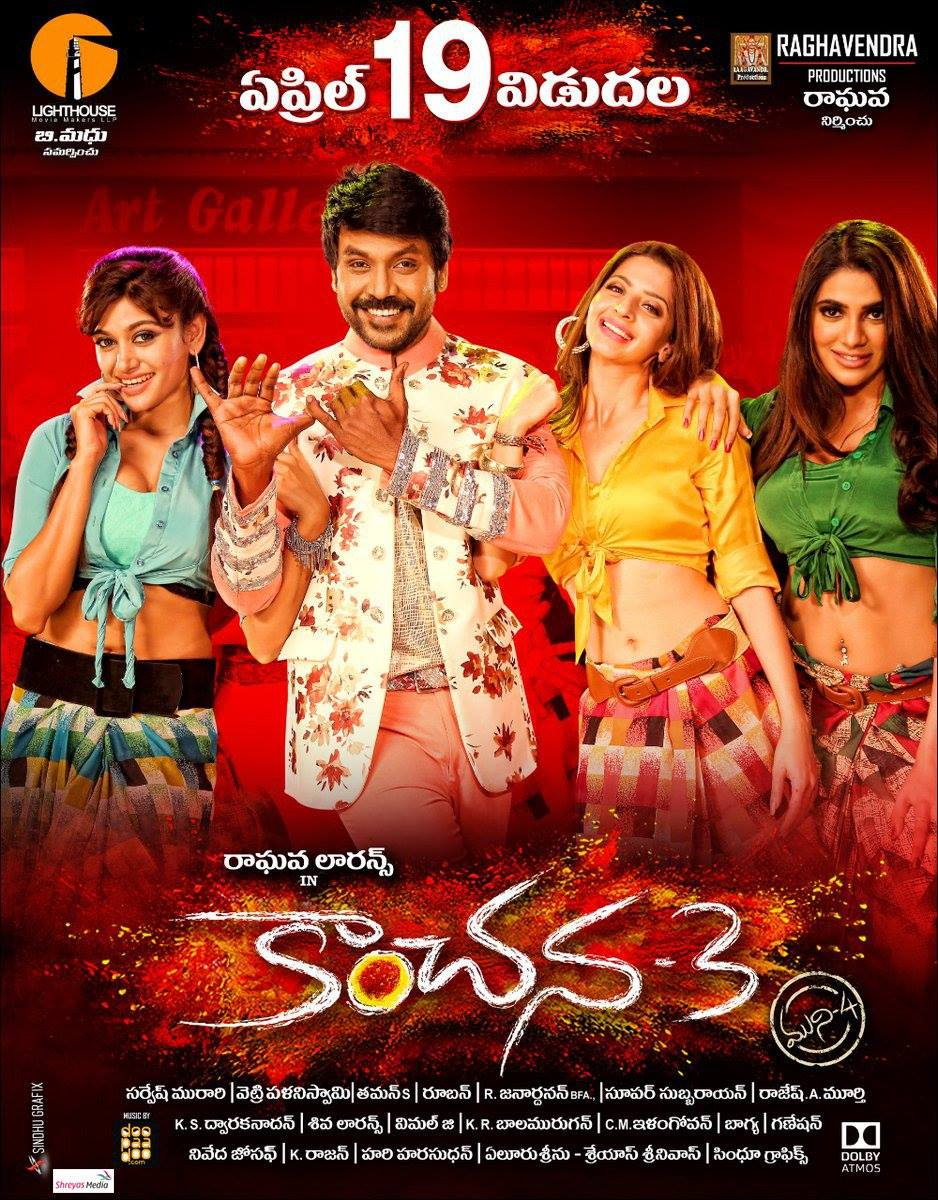 Raghava Lawrence's Kanchana 3 Movie Release Posters