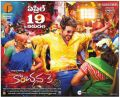 Raghava Lawrence Kanchana 3 Movie Release Posters
