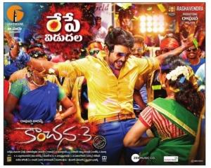 Raghava Lawrence's Kanchana 3 Movie Releasing Tomorrow Posters