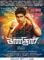 Actor Adharva in Kanithan Movie Release Posters