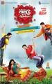 Kanna Laddu Thinna Aasaiya Movie Audio Release Posters