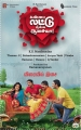 Kanna Laddu Thinna Aasaiya Audio Launch Posters