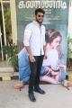 Sundeep Kishan @ Kannadi Movie Press Meet Stills