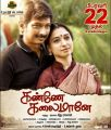 Udhayanidhi Stalin, Tamanna in Kanne Kalaimaane Movie Release Posters