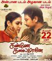 Tamanna, Udhayanidhi Stalin in Kanne Kalaimaane Movie Release Posters