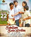 Kanne Kalaimaane Movie Release Posters