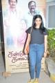 Actress Vasundhara Kashyap @ Kanne Kalaimane Press Meet Stills