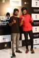 Desingh Periyasamy, Rakshan @ Kannum Kannum Kollaiyadithaal Thanks Meet Stills