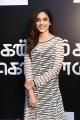 Actress Ritu Varma @ Kannum Kannum Kollaiyadithaal Thanks Meet Stills