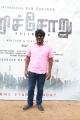 Actor Mime Gopi @ Karichoru Movie Pooja Stills