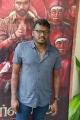Director Mari Selvaraj @ Karnan Movie Audio Launch Stills