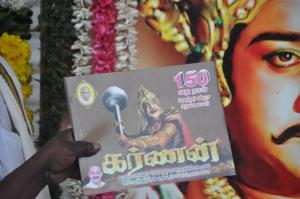 Karnan Movie 150 Days Celebration Stills