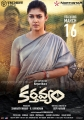Lady Superstar Nayanthara Karthavyam Movie Release Date March 16 Posters