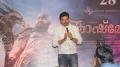 Karthi @ Kochi For Kaashmora Promotion Press Meet Stills