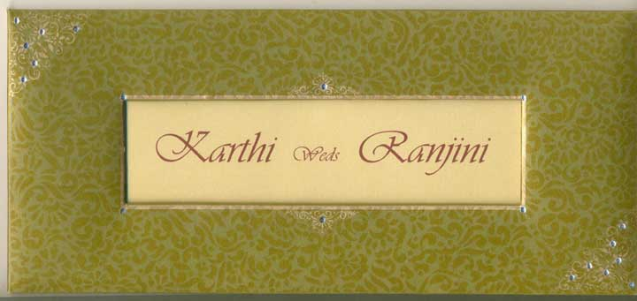 Karthik Sivakumar Marriage Invitation Card