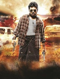 Actor Karthi Bad Boy Movie Photos
