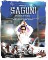 Karthi Saguni Movie First Look Posters