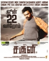 Saguni Tamil Movie Release Date Posters