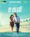 Karthi & Pranitha in Saguni Movie Posters