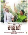 Karthi, Raadhika in Saguni Movie Posters