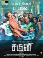 Karthik Sivakumar Saguni Movie Posters