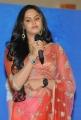 Karthika Nair in Saree at Dammu Success Meet