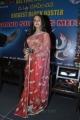 Karthika Nair Hot in Saree Pics