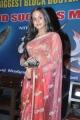 Karthika Nair at Dammu Success Meet Function