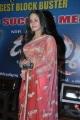 Karthika Nair in Saree Latest Stills