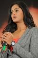 Actress Karthika Nair Photos at Gundello Godari Platinum
