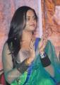 Karthika Nair Latest Stills