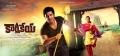 Nikhil, Colors Swathi in Karthikeya Movie Wallpapers