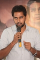 Director Chandoo Mondeti @ Karthikeya Movie Success Meet Photos