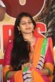 Actress Meena Kumari @ Karthikeya Movie Success Meet Photos