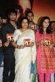 Karthikeyan Movie Audio Launch Photos