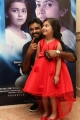 Baby Veronika Arora @ Karu Audio Launch Stills