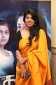 Singer Swagatha @ Karu Audio Launch Stills