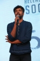 Madhan Karky @ Karu Audio Launch Stills