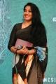 Actress Rekha @ Karu Audio Launch Stills