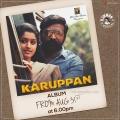 Tanya Vijay Sethupathi Karuppan Movie Audio Release Today Posters