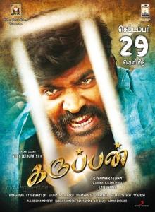 Hero Vijay Sethupathi in Karuppan Movie Release Posters