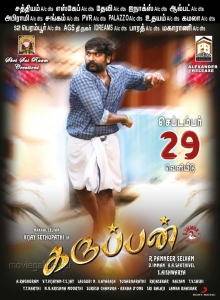 Actor Vijay Sethupathi in Karuppan Movie Release Posters