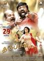 Singampuli, Vijay Sethupathi, Tanya in Karuppan Movie Release Posters