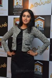 Heroine Tanya @ Karuppan Movie Team Meet Photos
